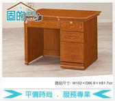 《固的家具GOOD》615-4-AM 蘇格蘭檜木實木3.4尺書桌【雙北市含搬運組裝】