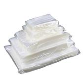 真空食品袋家用紋路保鮮網諾抽氣阿膠糕塑料透明袋封口網紋包裝袋 喵小姐