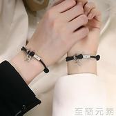 手錬 情侶手錬定制26字母ins小眾設計禮物閨蜜男女一對手飾黑色編織繩 至簡元素