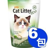 【寵物王國】 CARL卡爾-環保豆腐貓砂(綠茶)6L x6包免運組合(324513)