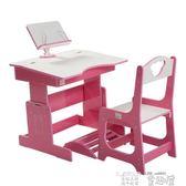 學習書桌 兒童學習桌寫字桌椅套裝小學生書桌書柜組合簡約家用 童趣屋 JD