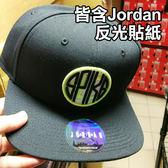 (特價) NIKE JORDAN 棒球帽789509-011 黑螢光綠 黃 SPIKE 40 SNAPBACK 【代購】