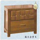 【水晶晶家具】編織[48*43*48cm]楊木實木床頭櫃 JF8091-1