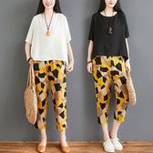 顯瘦套裝搭配幾何褲(上衣+褲子)-大尺碼 獨具衣格 J2999