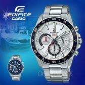 CASIO手錶專賣店 EDIFICE EFV-570D-7A 三眼計時賽車男錶 不鏽鋼錶帶 白色錶面 防水100米 日期顯示 EFV-570D