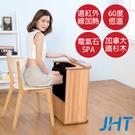 (福利品)JHT 遠紅外線暖足桑拿桶 PJ-5558