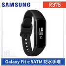 【限時特賣】 Samsung Galaxy Fit e SM-R375 【售完為止】