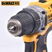 鋰電鑽 【11新品】DEWALT得偉12V無刷電鉆多功能雙速鋰電鉆小型充電鉆 優拓DF