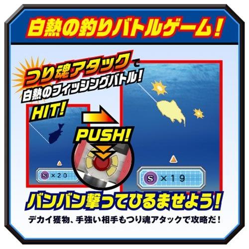 VR釣魚達人進階版_ TA51018.TA51019