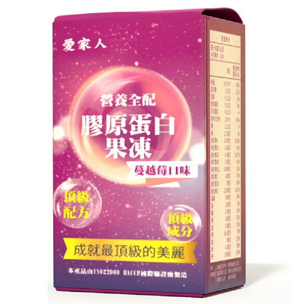 愛家人營養全配膠原蛋白果凍(20公克x12)
