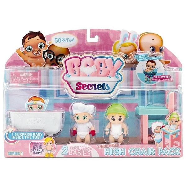 【鯊玩具Toy Shark】Baby Secrets 寶貝小秘密主題遊戲組 餐桌