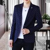 秋冬季休閒西服男士修身帥氣青年韓版小西裝外套潮流單件上衣