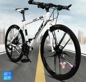 自行車 越野山地男女成人減震超輕一體輪公路賽車學生變速單車T 5色