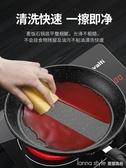 麥飯石平底鍋不黏鍋煎餅烙餅小牛排煎鍋家用電磁爐燃氣灶煎蛋鍋具 YTL LannaS