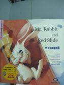 【書寶二手書T2/少年童書_PMR】小白兔與溜滑梯_Dominique Blaizot