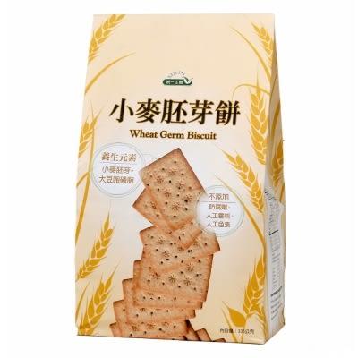 統一生機~小麥胚芽餅336公克/包 ~即日起特惠至7月31日數量有限售完為止
