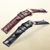 智盛鱷魚皮手表帶男女士真皮帶蝴蝶扣配件適用浪琴歐米茄帝舵美度