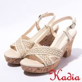 ★2017春夏新品★kadia.波希米亞風粗跟高跟涼鞋(7106-10米色)