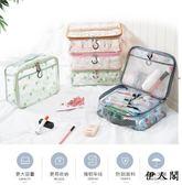 旅行化妝包便攜大容量收納包