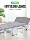 瑞樂爾 辦公室折疊床單人床家用成人午睡床加固四折木板床午休床YTL