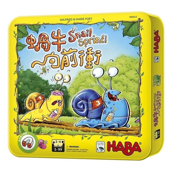『高雄龐奇桌遊』 蝸牛向前衝 SNAIL SPRINT 繁體中文版 正版桌上遊戲專賣店