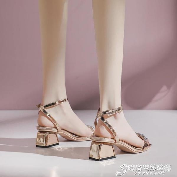 涼鞋女夏2021新款一字扣帶仙女風中跟粗跟網紅水鉆時裝涼鞋ins潮 時尚芭莎