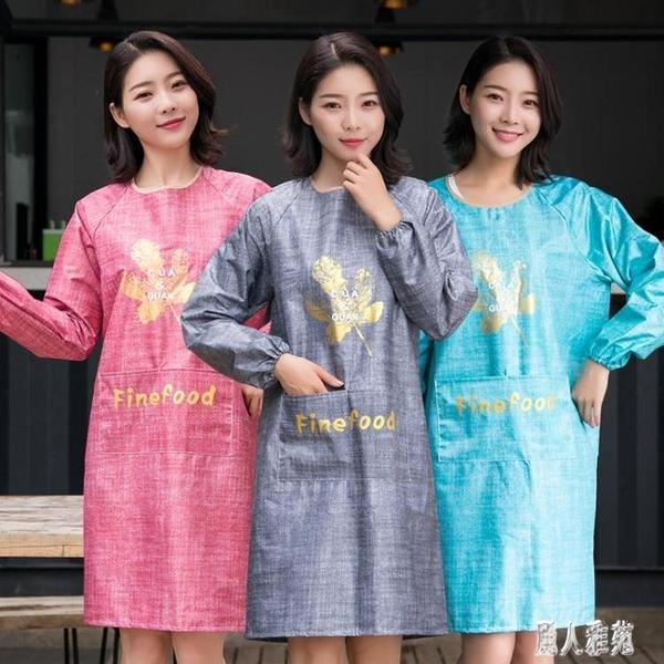 廚房長袖圍裙家用防水防油做飯罩衣日式時尚女成人工作服 LR22516『麗人雅苑』