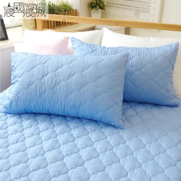保潔墊 - 雙人(單品)五色多選 [床包式 可機洗] 3層貼合 加厚鋪棉 寢居樂台灣製