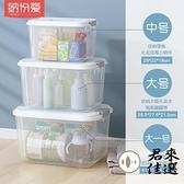 3件裝 衣物收納箱透明整理箱衣服有蓋儲物箱家用玩具收納盒【君來佳選】