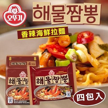 韓國 OTTOGI 不倒翁 香辣海鮮拉麵 (四包入) 480g 海鮮拉麵 香辣海鮮麵 拉麵 泡麵 消夜