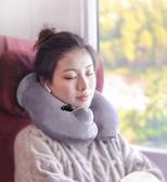 旅行充氣U型枕u形頸椎枕頭按壓式脖子護頸枕飛機睡覺神器便攜靠枕春季新品