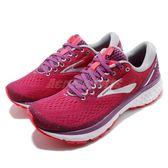 BROOKS 慢跑鞋 Ghost 11 魔鬼系列 粉紅 銀 DNA動態避震科技 運動鞋 女鞋【PUMP306】 1202771B691