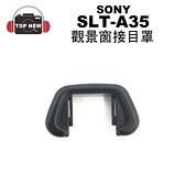 SONY SLT-A35 接目罩 眼罩 裸裝 原廠配件 索尼 公司貨 EYE CUP