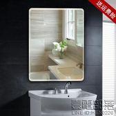 浴室鏡子 免打孔 無框洗手間衛浴鏡衛生間鏡壁掛鏡子粘貼化妝鏡歐式