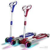 米藍圖兒童蛙式滑板車 靜音四輪 2-3-6歲 剪刀車寶寶滑行車溜溜車 ZJ1079【Sweet家居】