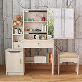 臥室梳妝台簡約現代化妝台歐式梳妝桌小戶型化妝台簡易收納盒wy  一件免運