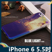 iPhone 6/6s Plus 5.5吋 藍光風景保護套 軟殼 電鍍亮面 光影折射 加厚全包款 矽膠套 手機套 手機殼