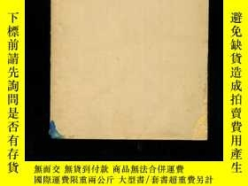 二手書博民逛書店罕見《渡船練習答案》(英文版)(開明書店.1946年)(32開平