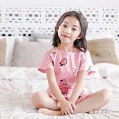 夏季女童睡衣純棉短袖套裝薄款兒童空調房童裝 WD2601【夢幻家居】
