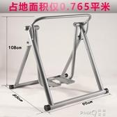 中老年人室內健身家用運動器材橢圓機免組裝太空漫步機踏步   (pink Q 時尚女裝)