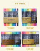 畫筆 斯塔水性馬克筆軟頭手繪筆水彩筆畫筆秀麗毛筆學生用3110 唯伊時尚