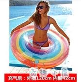 游泳圈 可愛少女心愛心甜甜圈大人浮圈坐圈【奇趣小屋】