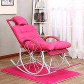 搖椅躺椅搖搖椅逍遙椅老人椅懶人椅成人搖椅