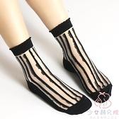 6雙裝 蕾絲襪透氣薄款防滑棉底短絲襪玻璃襪子女【少女顏究院】