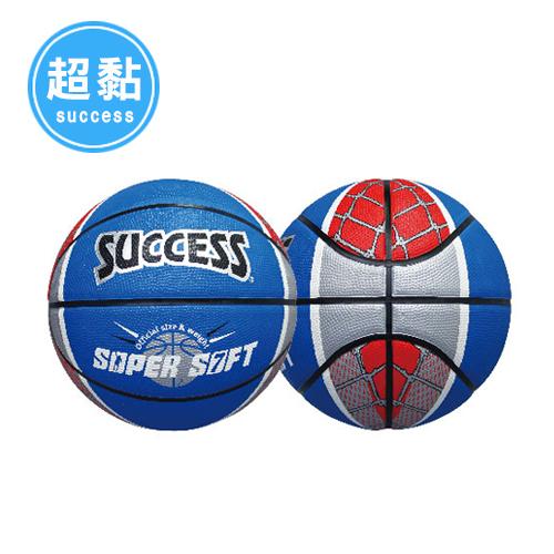 成功超黏街頭籃球(藍)