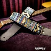 吉他帶個性民謠吉他背帶 加寬吉他帶子電吉他背帶 貝斯/木吉他肩帶皮頭  凱斯盾數位3C