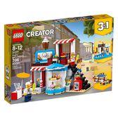 【LEGO 樂高積木】Creator 創意大師系列-甜點驚喜屋 LT-31077
