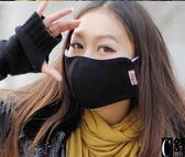 口罩  舒世代時尚立體冬季保暖加厚口罩男女成人防風防寒棉布面罩中號m  萌萌小寵