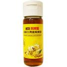 楓康真蜂蜜龍眼420g~買就送黃記蜂蜜醋...