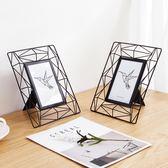 北歐鐵藝相框 簡約鏤空相片框6寸擺臺
